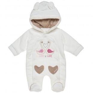 Φόρμα Εξόδου Tender Comforts με κουκούλα με επένδυση φλις και αυτάκια (1-12 μηνών)