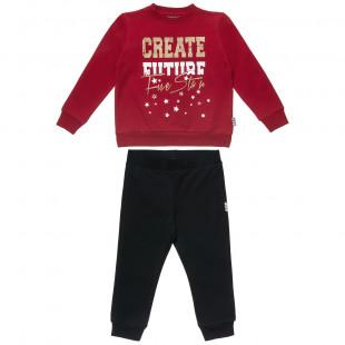 Σετ Φόρμας Five Star μπλούζα με τύπωμα και παντελόνι με λάστιχο (12 μηνών-5 ετών)