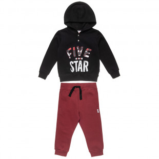 Tracksuits Five Star (18 months-5 years)
