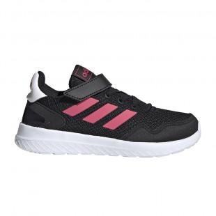 Παπούτσια Adidas Archivo C (Μεγέθη 29-35)