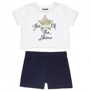 Σετ Five Star μπλούζα cropped και σορτς (18 μηνών-5 ετών)
