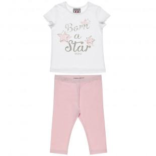 Σετ Five Star μπλούζα με Foil τύπωμα και κολάν (12 μηνών-5 ετών)