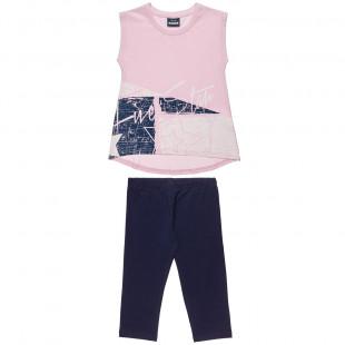 Σετ Five Star μπλούζα με ανάγλυφο τύπωμα και κολάν (6-16 ετών)