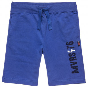 Pants Moovers with print (5-4 years)