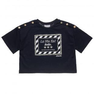 Μπλούζα με foil τύπωμα και κουμπιά (8-16 ετών)