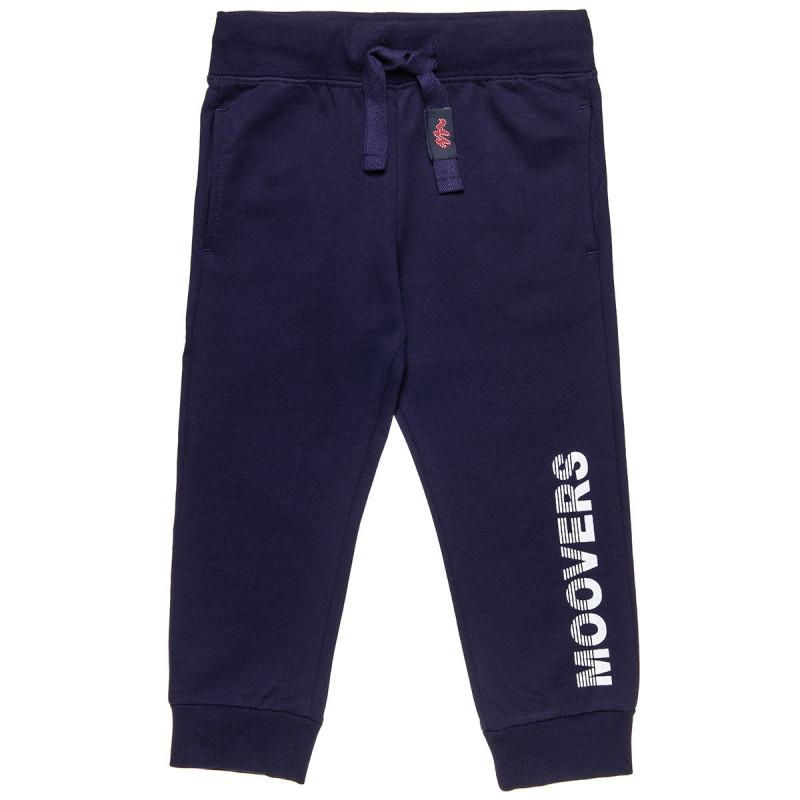 Παντελόνι Moovers με τύπωμα και τσέπες (2-5 ετών)