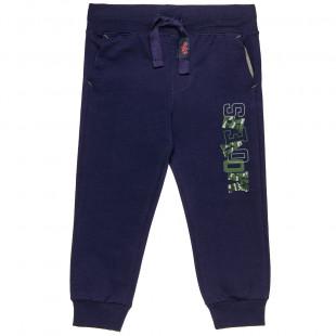 Παντελόνι Φόρμας Moovers με τύπωμα και τσέπες (2-5 ετών)