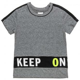 Μπλούζα μελανζέ με lettering λεπτομέρειες (6-16 ετών)