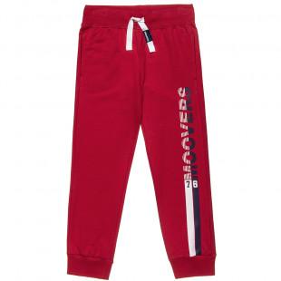 Παντελόνι Φόρμας Moovers slim fit με τσέπες (6-12 ετών)