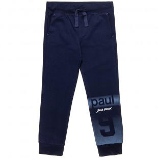 Παντελόνι Φόρμας Paul Frank με τσέπες και τύπωμα (6-14 ετών)