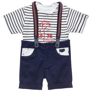 Σετ μπλούζα ριγέ και παντελόνι με αποσπώμενες τιράντες (3 μηνών-3 ετών)