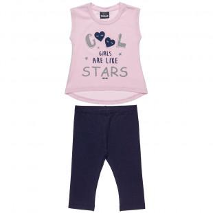 Σετ Five Star μπλούζα αμάνικη με κολάν (12 μηνών-5 ετών)