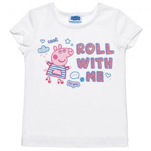 Μπλούζα Peppa Pig με τύπωμα και glitter (3-6 ετών)