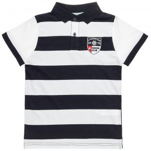 Μπλούζα ριγέ polo με κέντημα (6-14 ετών)