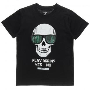 Μπλούζα με τύπωμα 3D και lettering (8-16 ετών)