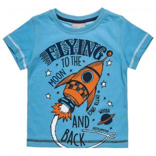 Mπλούζα με lettering και τύπωμα (2-5 ετών)