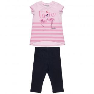 Σετ μπλούζα με strass και κολάν (18 μηνών-5 ετών)