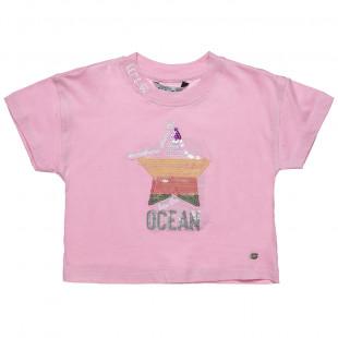 Μπλούζα cropped με παγιέτα αστέρι (6-14 ετών)