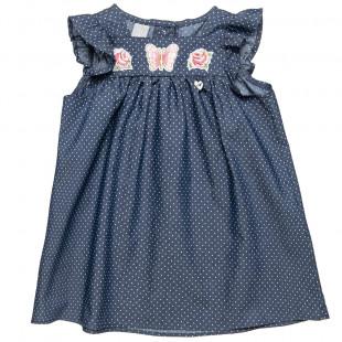 Φόρεμα με βολάν στα μανίκια και κεντήματα (6-18 μηνών)