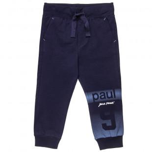 Παντελόνι Φόρμας Paul Frank με τσέπες και τύπωμα (18 μηνών-5 ετών)