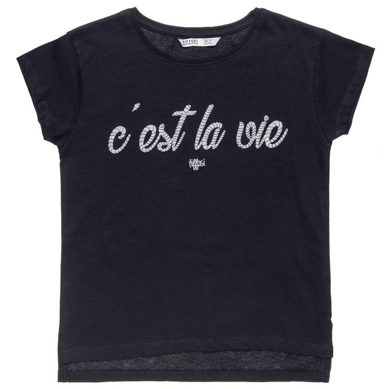 Μπλούζα με patch lettering τύπωμα (8-16 ετών)