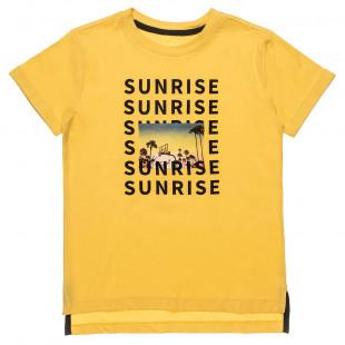 "Mπλούζα με τύπωμα ""Sunrise"" (6-16 ετών)"