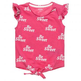 Μπλούζα με βολάν και δέσιμο μπροστά (12 μηνών-3 ετών)