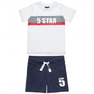 Σετ Five Star μπλούζα με στάμπα και βερμούδα (12 μηνών-5 ετών)