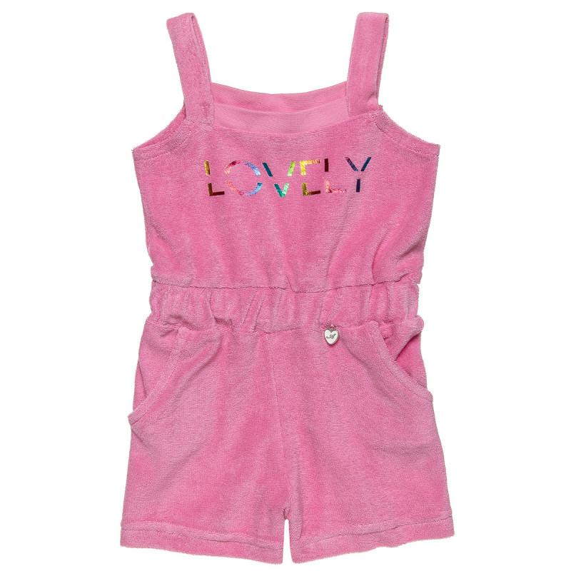 Ολόσωμη Φόρμα πετσετέ με foil τύπωμα (18 μηνών-5 ετών)