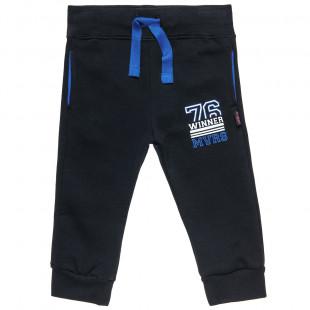 Παντελόνι Φόρμας Moovers με τύπωμα (12 μηνών-5 ετών)