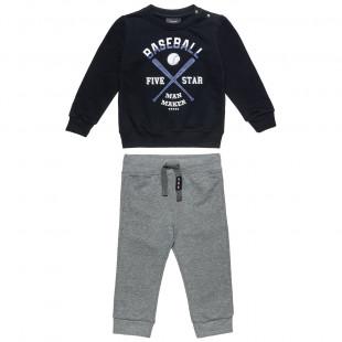 """Σετ Φόρμας Five Star μπλούζα με τύπωμα """"baseball"""" και παντελόνι με τσέπες (12 μηνών-5 ετών)"""