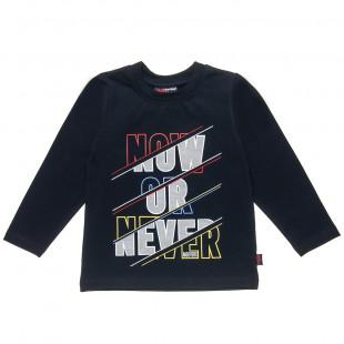 Μπλούζα Moovers με τύπωμα (6-14 ετών)