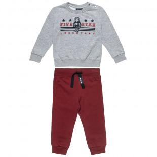 Σετ Φόρμας Five Star μπλούζα με τύπωμα και παντελόνι με τσέπες (9 μηνών-5 ετών)