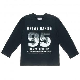 """Μπλούζα με τύπωμα """"play hard"""" (6-16 ετών)"""