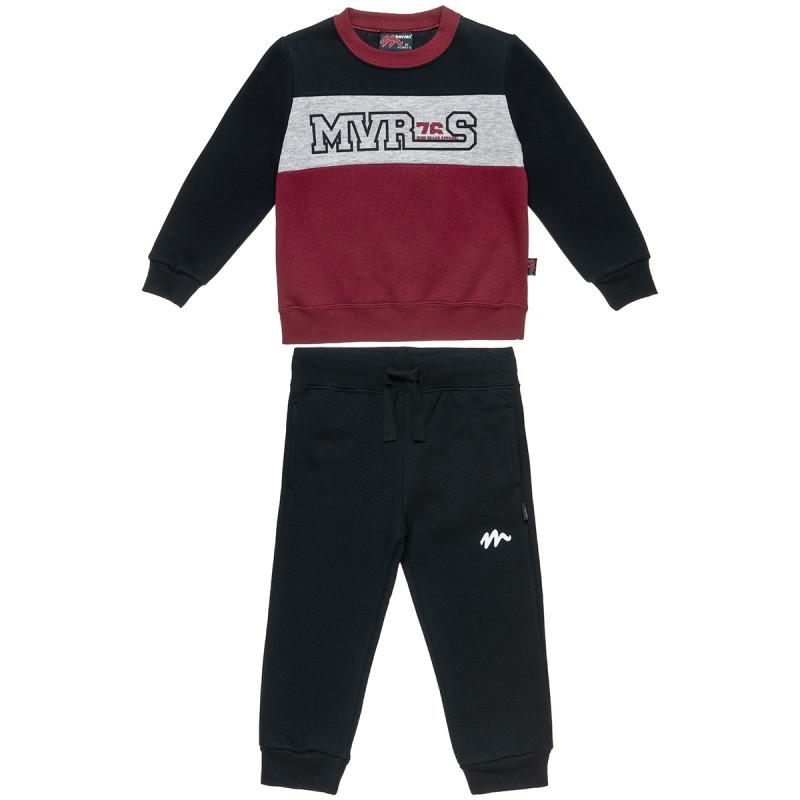 Σετ φόρμας Moovers με φούτερ μπλούζα με παντελόνι (2-5 ετών)