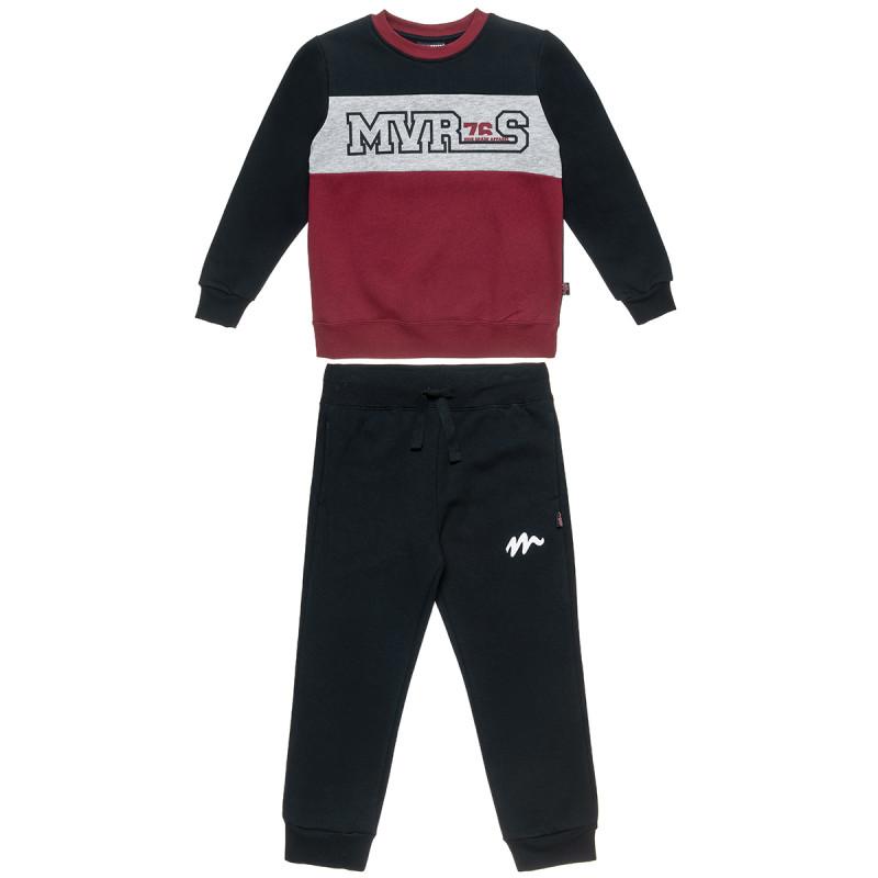 Σετ φόρμας μπλούζα με ανάγλυφο τύπωμα και παντελόνι (6-14 ετών)