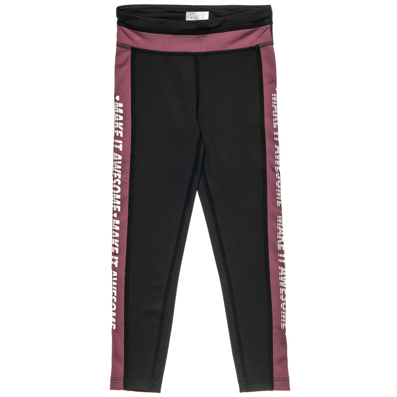 Sport Leggings with strips (6-16 years)
