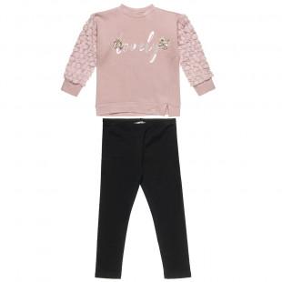 Σετ Φόρμας μπλούζα με φιογκάκια και κολάν (6-16 ετών)