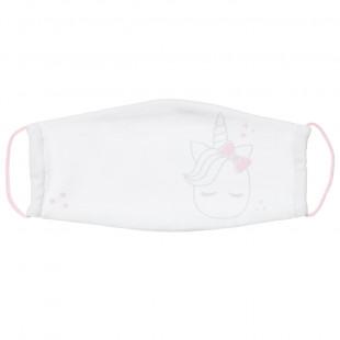 Μάσκα υφασμάτινη με σχέδιο μονόκερο (3-6 ετών)