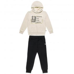 Σετ Φόρμας Five Star μπλούζα με κουκούλα και παντελονάκι (6-16 ετών)