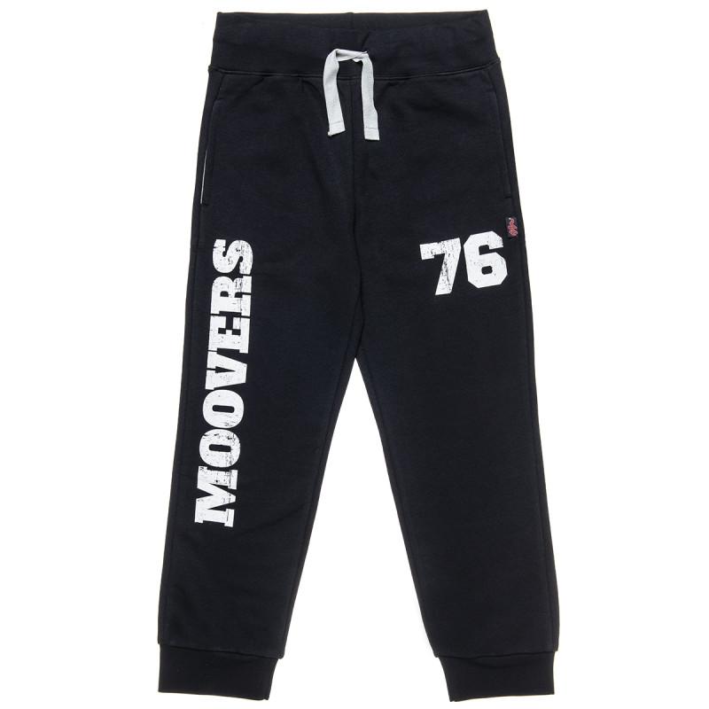 Παντελόνι Φόρμας Mooovers με τσέπες και κορδόνια (6-16 ετών)