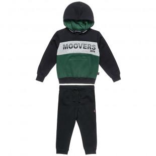 Σετ Moovers μπλούζα φούτερ και παντελονάκι με κορδόνια (2-5 ετών)