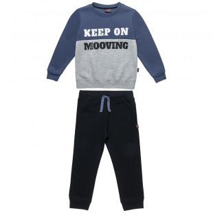 Σετ Φόρμας Moovers μπλούζα με τύπωμα και παντελονάκι με τσέπες (6-16 ετών)