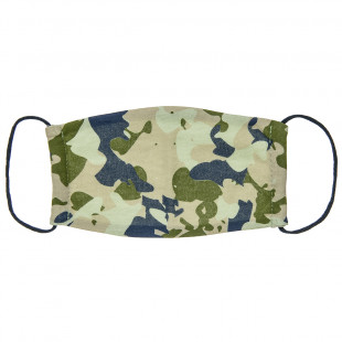 Mask fabric with militaire print (7-16 years)