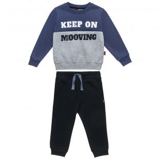 Σετ Φόρμας Moovers μπλούζα με τύπωμα και παντελονάκι (2-5 ετών)