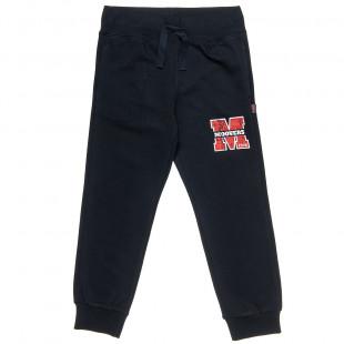 Παντελόνι Φόρμας Moovers με τσέπες και τύπωμα (6-16 ετών)