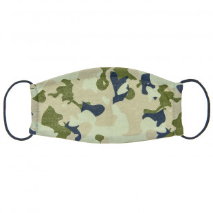 Mask Fabric militaire print (3-6 years)