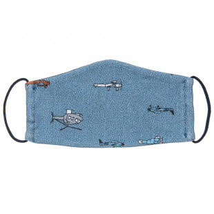 Maska fabric and airplanes in (3-6 years)
