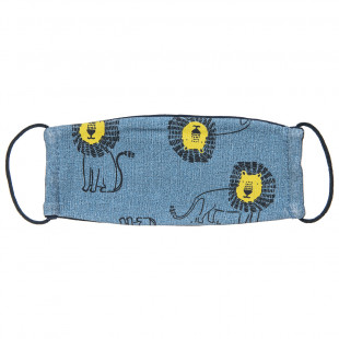 Mask fabric with leo (3-6 years)