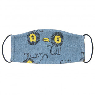 Mask Fabric with little lion (7-16 years)